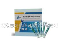 ZYD-YMCMXT玉米赤霉烯酮(Ⅰ型)