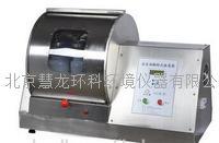 YKZ-06 翻轉式振蕩器 YKZ-06
