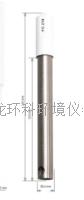 HI7698194-1專用直插式pH-ORP電極 HI7698194-1