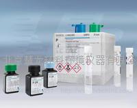 ET420752定制專用甲醛試劑 ET420752