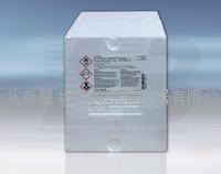 ET420763定制專用表面活性劑試劑 ET420763