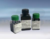 ET462910定制專用聯氨試劑 ET462910