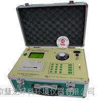 TFC-ZNS-I土壤養分速測儀