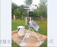 自動氣象站