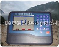 高智能读数仪  频率读数仪 手持式频率读数仪
