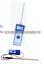泥浆水分测试仪 泥浆水分测定仪 泥浆水分计 厂家直销 FD-M2