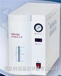 SS-SGN-500 高纯氮发生器 氮气发生器 厂家直销 SS-SGN-500