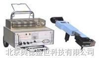 光谱镜/光谱镜光谱仪 厂家直销
