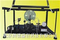 光纤光谱仪应用综合实验仪 厂家