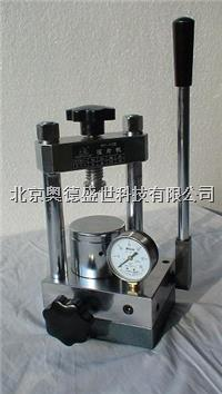 红外压片机/红外压片仪/手动液压型红外压片机 SS-HY-12 说明书在网站技术文章里面