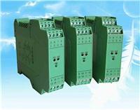 SFG-1104型 信號隔離器 SFG-1104型