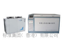 混凝土冻融试验机/砼快速冻融试验机