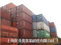 12米集装箱买卖 40HQ