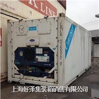 6米冷藏集装箱 20ft