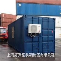 6米集装箱活动房 6米