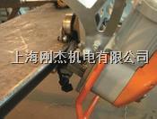 N.KO恩科UZ-12自动行走式滚剪坡口机倒角机