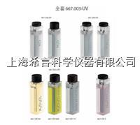 德国豪玛Hellma 液体校准标准集/ Liquid Calibration Standards