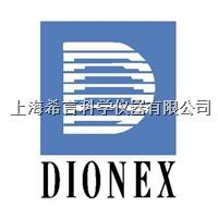 美国戴安Dionex MAbPac SEC-1 analytical column 074696 生物色谱柱