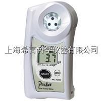 日本ATAGO爱拓PAL-43s 卤水(氯化镁)浓度计 PAL-43s