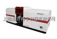 美析(中国)AA-1800H多功能原子吸收光谱仪 AA-1800C