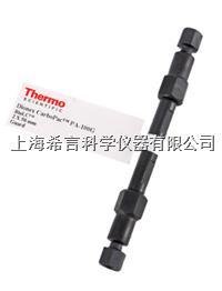 Dionex IonPac AS11-HC Column 阴离子交换色谱柱 052962现货供应 052962