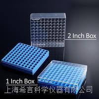 10x10(100格)设计 至尊冻存盒98-0213 98-0213
