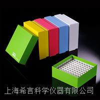 纸冻存盒90-5281 90-5281