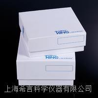 纸冻存盒90-5281