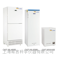 -25℃医用低温箱 CKF-ML450B   CKF-ML450B