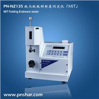 纸与纸板耐折度测定仪(耐折度仪) PN-NZ135