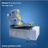 纸箱滑动角测定仪 PN-SAT
