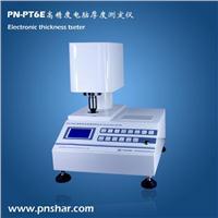 高精度电脑厚度测定仪/电脑厚度仪/高精度厚度仪 PN-PT6E