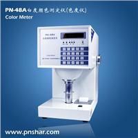白度颜色测定仪/色度计 PN-48A