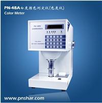 陕西白度颜色测定仪价格 PN-48A