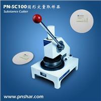 纸张圆形定量取样器/取样刀 PN-SC100