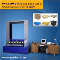 塑料托盘抗压试验机 PN-CT50KE-PC