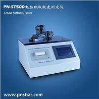 江苏电脑纸板挺度测定仪 PN-ST500