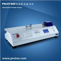 特种纸专用电脑拉力仪/电子拉力仪 PN-HT300