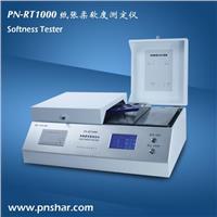 泉州电脑柔软度测定仪 PN-RT1000