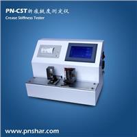 烟包/彩盒的压痕力挺度测试仪 PN-CST