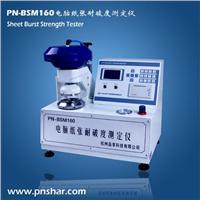 纸张耐破强度测试仪 PN-BSM160