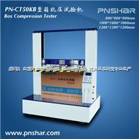 品享整箱抗压测试仪 PN-CT50KB