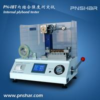 纸间结合力强度测试仪 PN-IBT