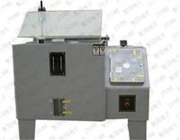 JTY010盐雾试验箱