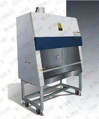 BHC-1300B2经济型生物安全柜 BHC-1300B2