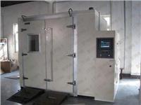GDW-100高低温试验箱 GDW-100