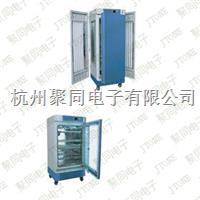 LED冷光源植物气候箱DGX-150 DGX-150