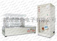 定氮蒸馏器JTKDN-AS,凯氏定氮仪,消化炉 JTKDN-AS