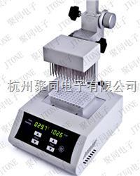 JTN100-96干式氮吹仪