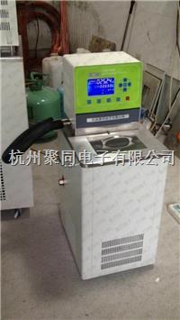 低温恒温槽JTDC-1006价格 JTDC-1006